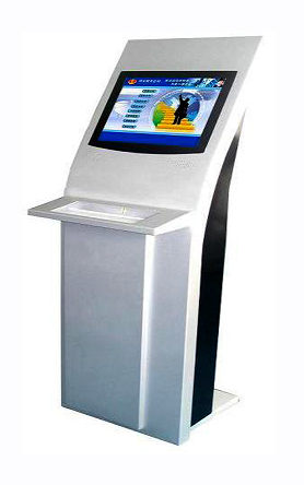 Kiosk-tra-cuu-thong-tin-AT-K19M4